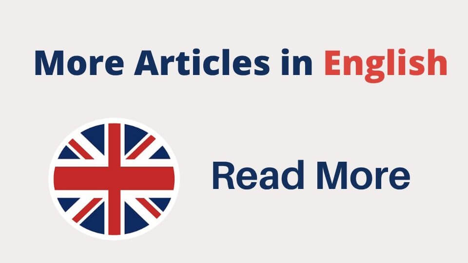 More articles in english
