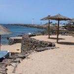 Playa La Campana | Lanzarote
